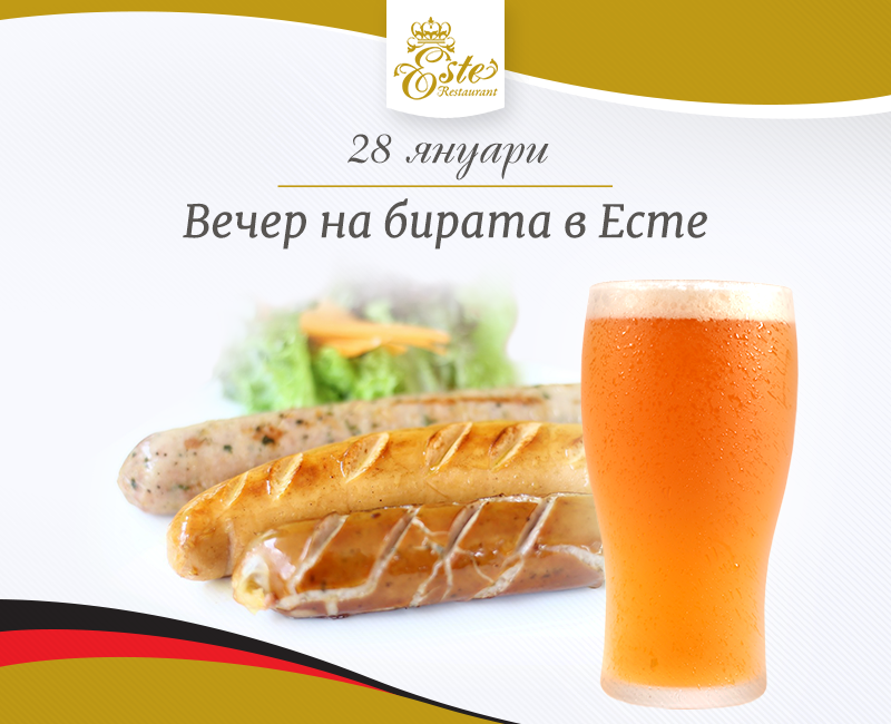 Beer Evening at Este Restaurant