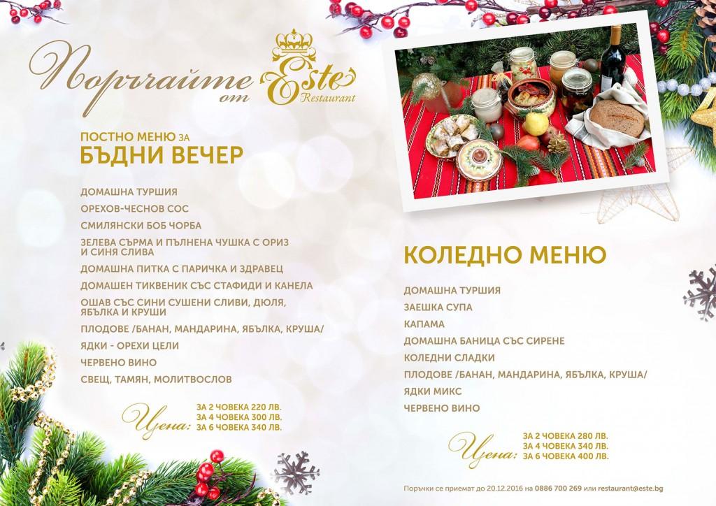menu_budni_vecher_i_koleda-web