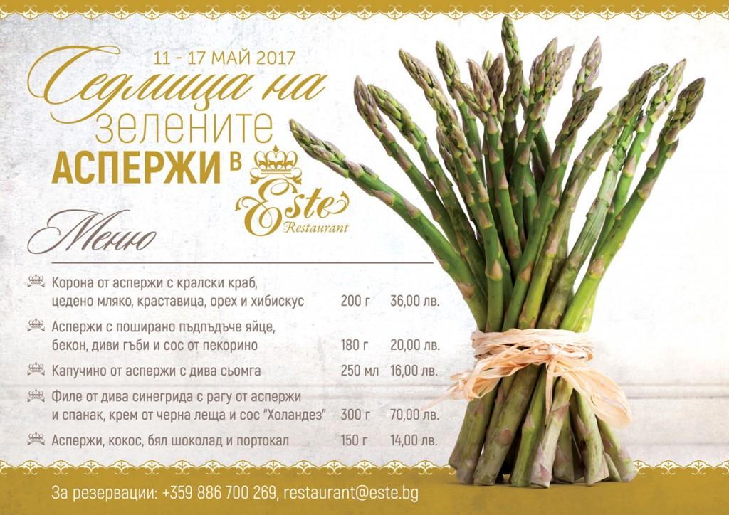asparagus_A3_2017_web