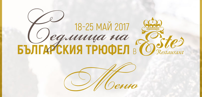 Style, class and taste in our Bulgarian Truffle Week