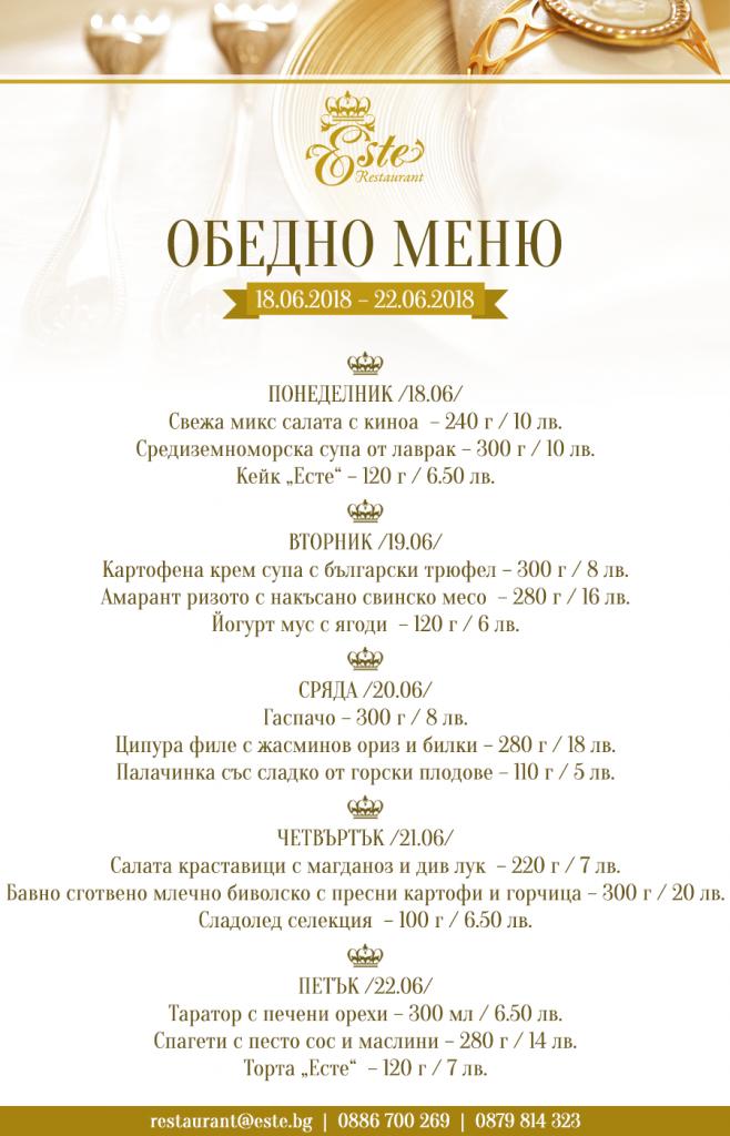 18-06-sedmichno menu
