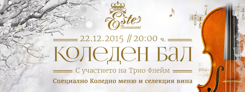 Este Restaurant invites you to a special Christmas Ball