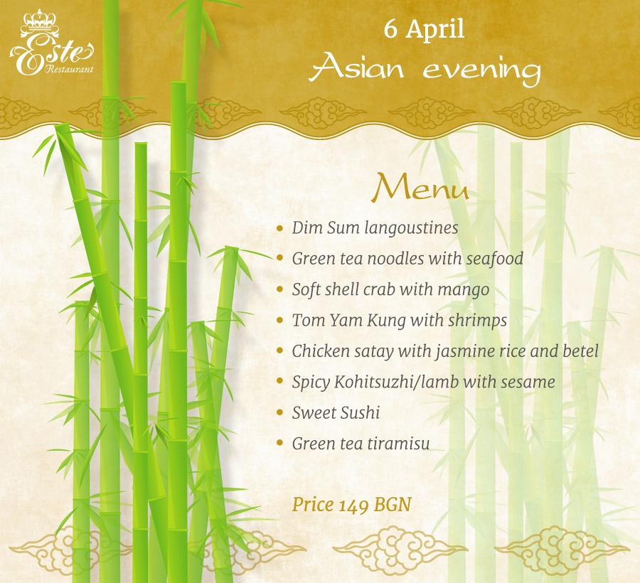 asian-menu-ENG