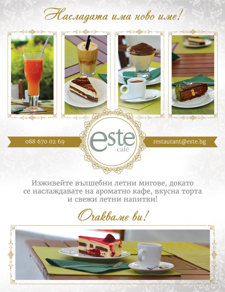 deserti-este-white