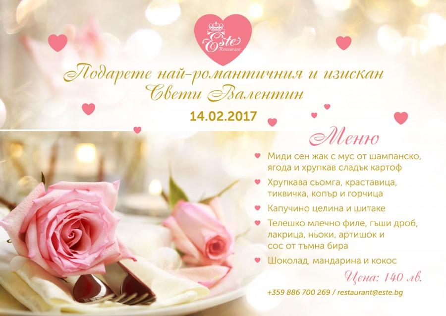 Celebrate love on 14 February at Este Restaurant