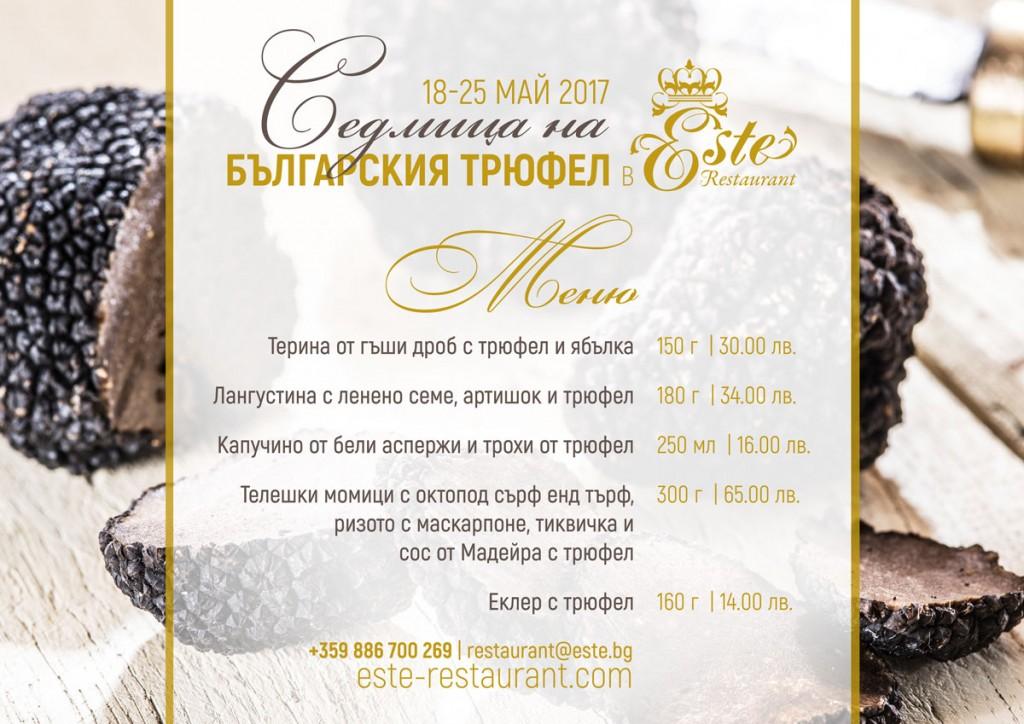 bulgarian-truffle_web