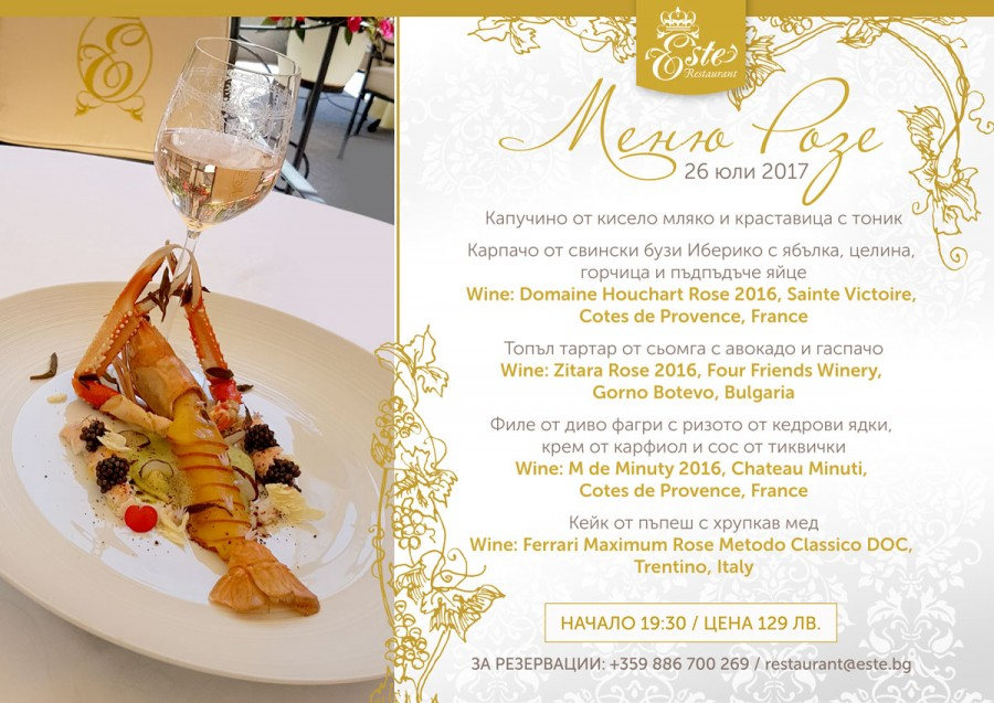 Elegant combination of wine and food: Rose Menu on July 26th