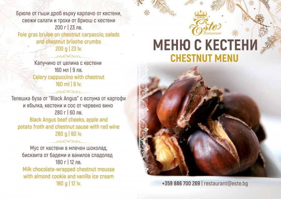 Try our Chestnut Menu this week at Este!