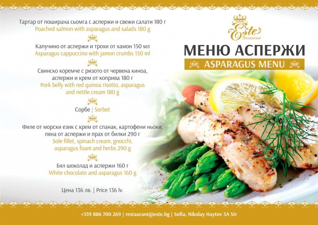 asparagus_menu2019_web