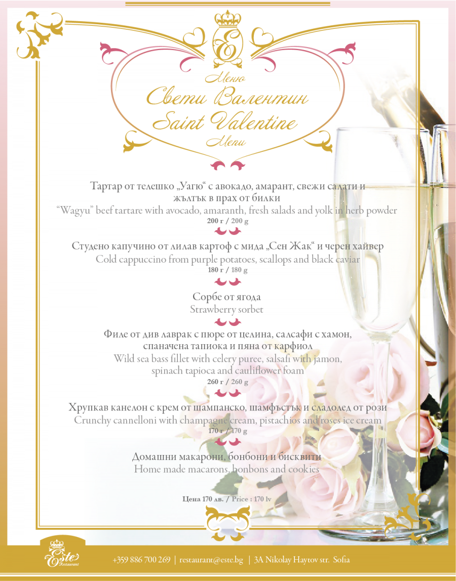 Surprise your loved one with special dinner in Este Restaurant