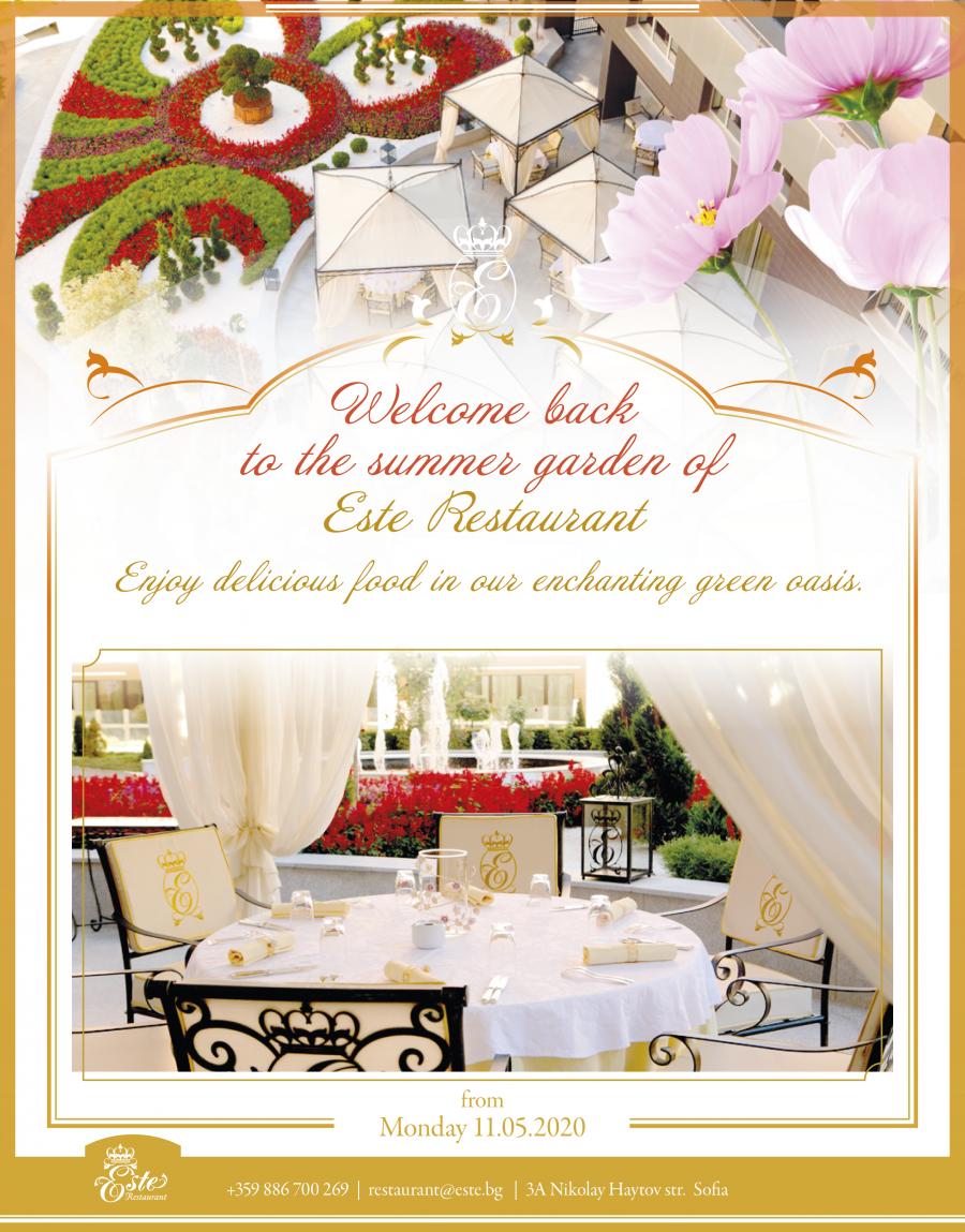 The summer garden of Este Restaurant
