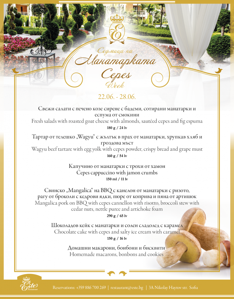 CHALLENGE YOUR SENSES WITH OUR SPECIAL Cepes week