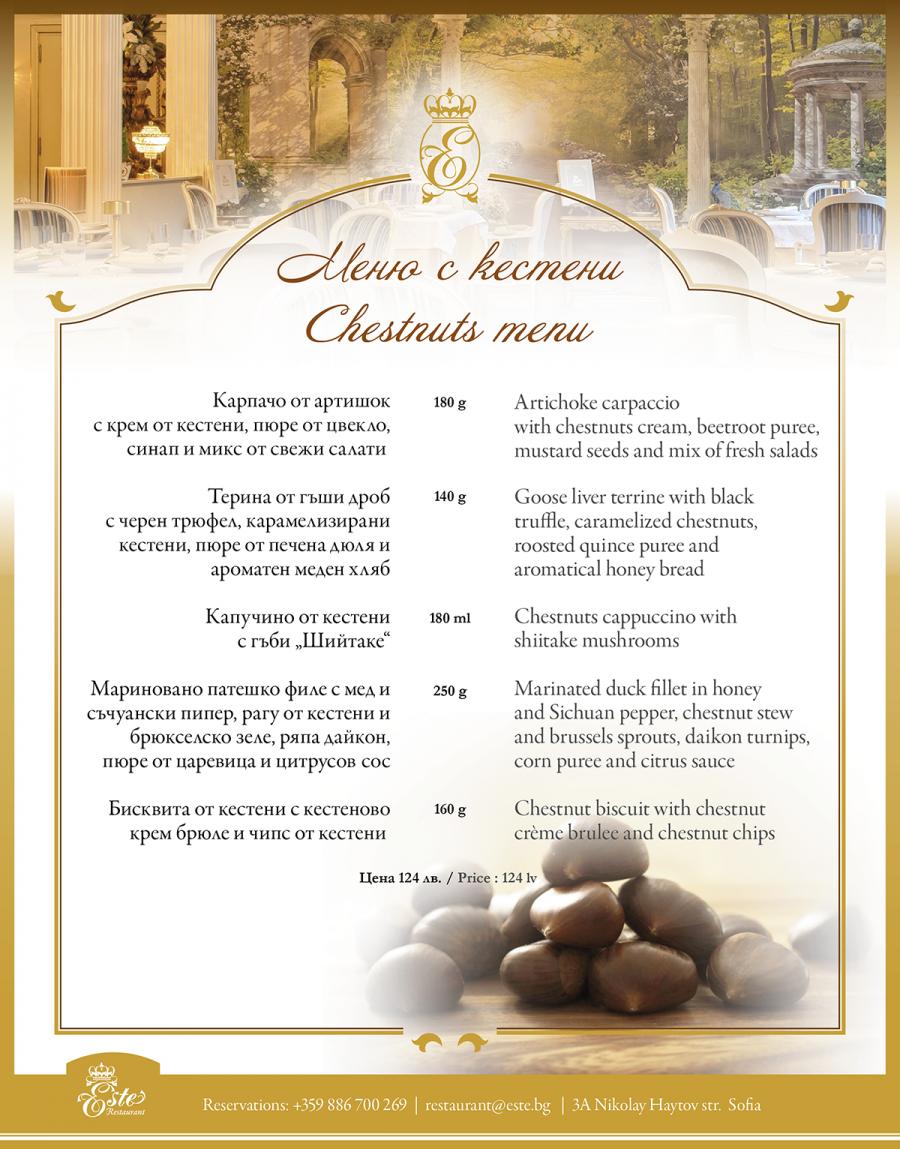 Special Chestnut menu