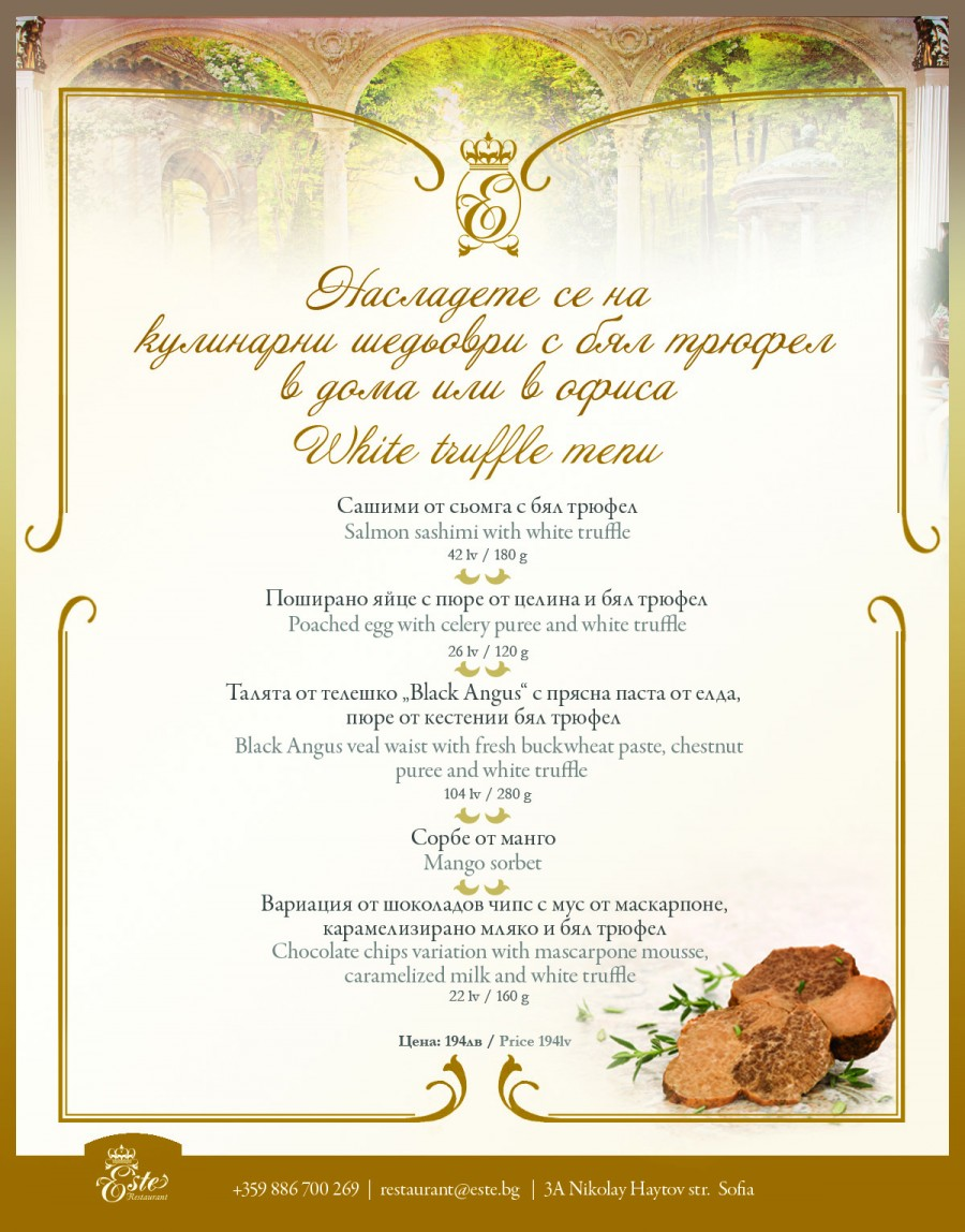 White truffle menu